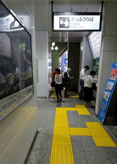 写真2・JR御徒町駅駅南口・切符売り場