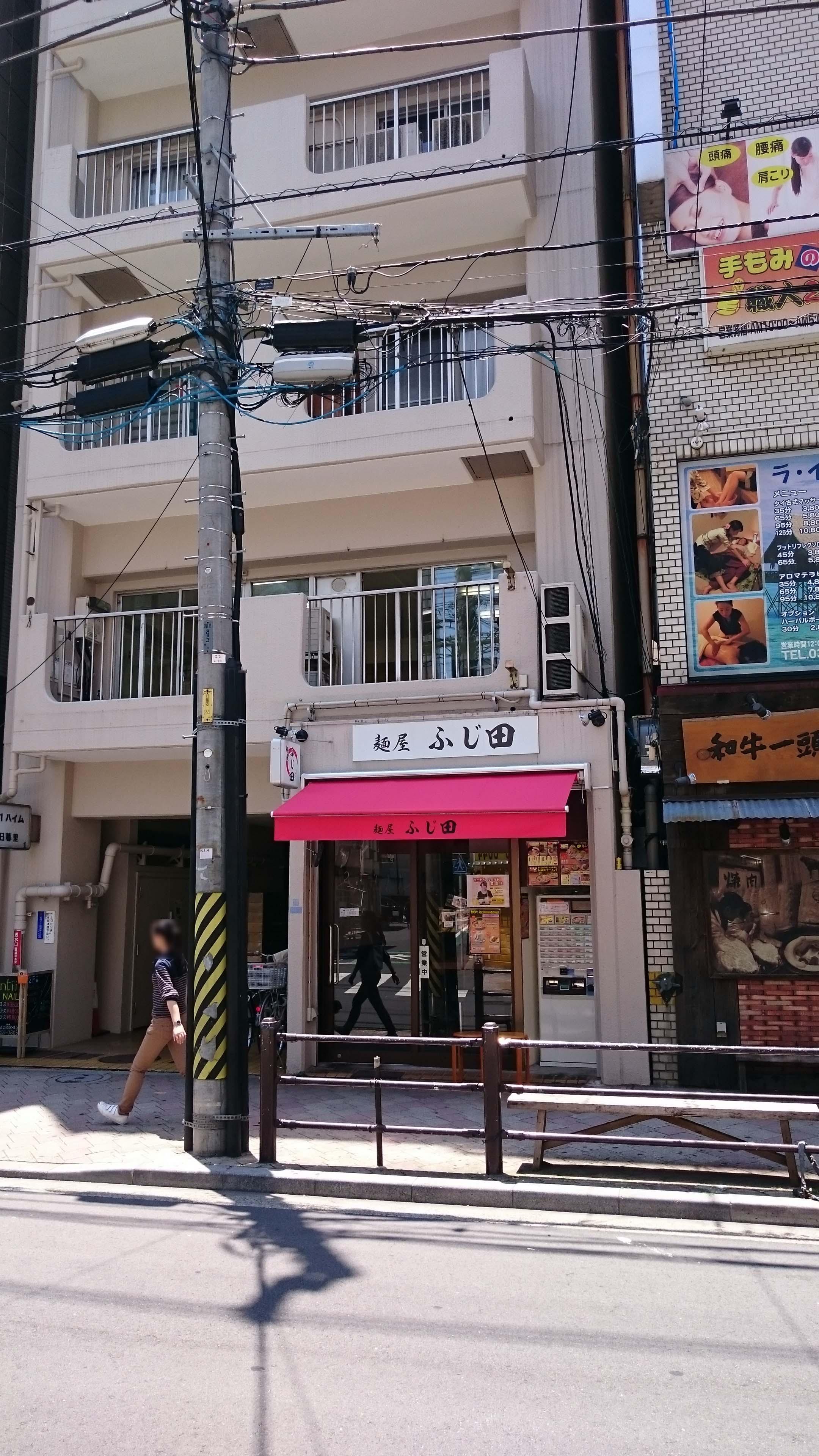 写真5・鑑定オフィスの入る建物