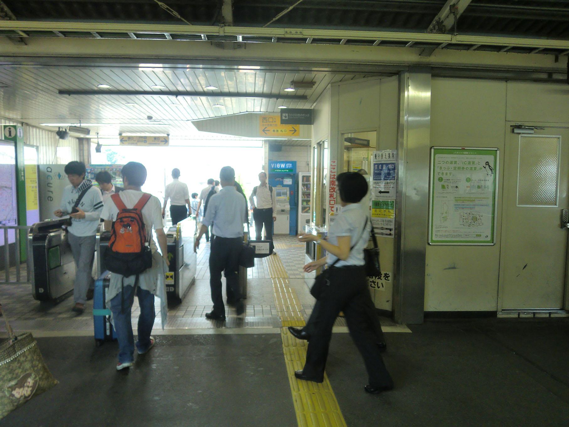 写真1・JR日暮里駅南改札口
