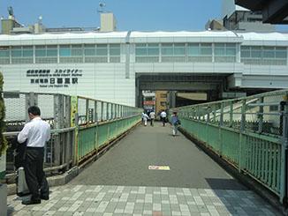 写真2・紅葉橋