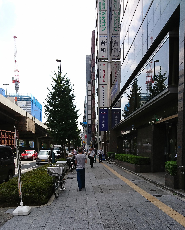 写真4・昭和通り沿いの風景