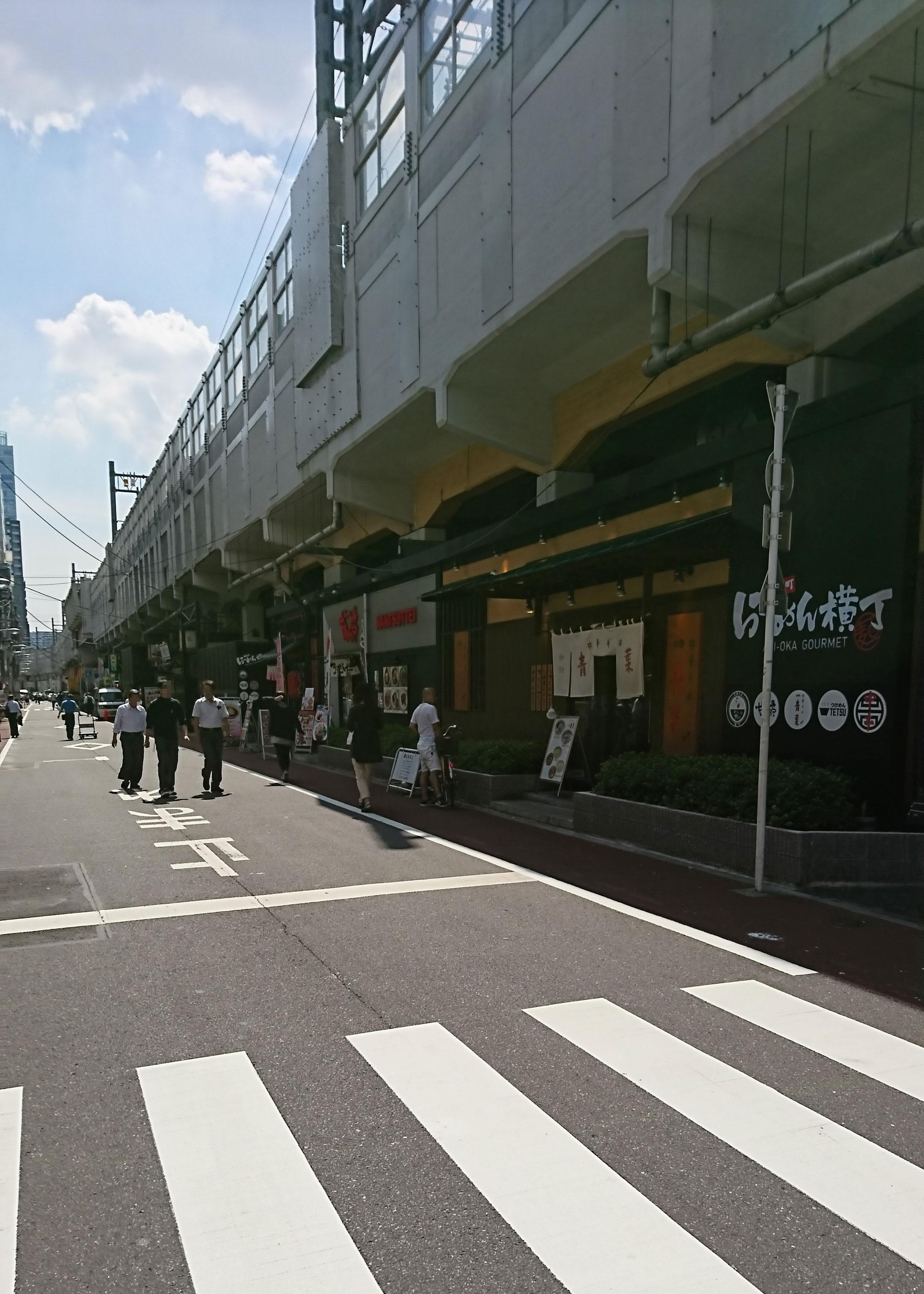 写真4・らぁめん横丁