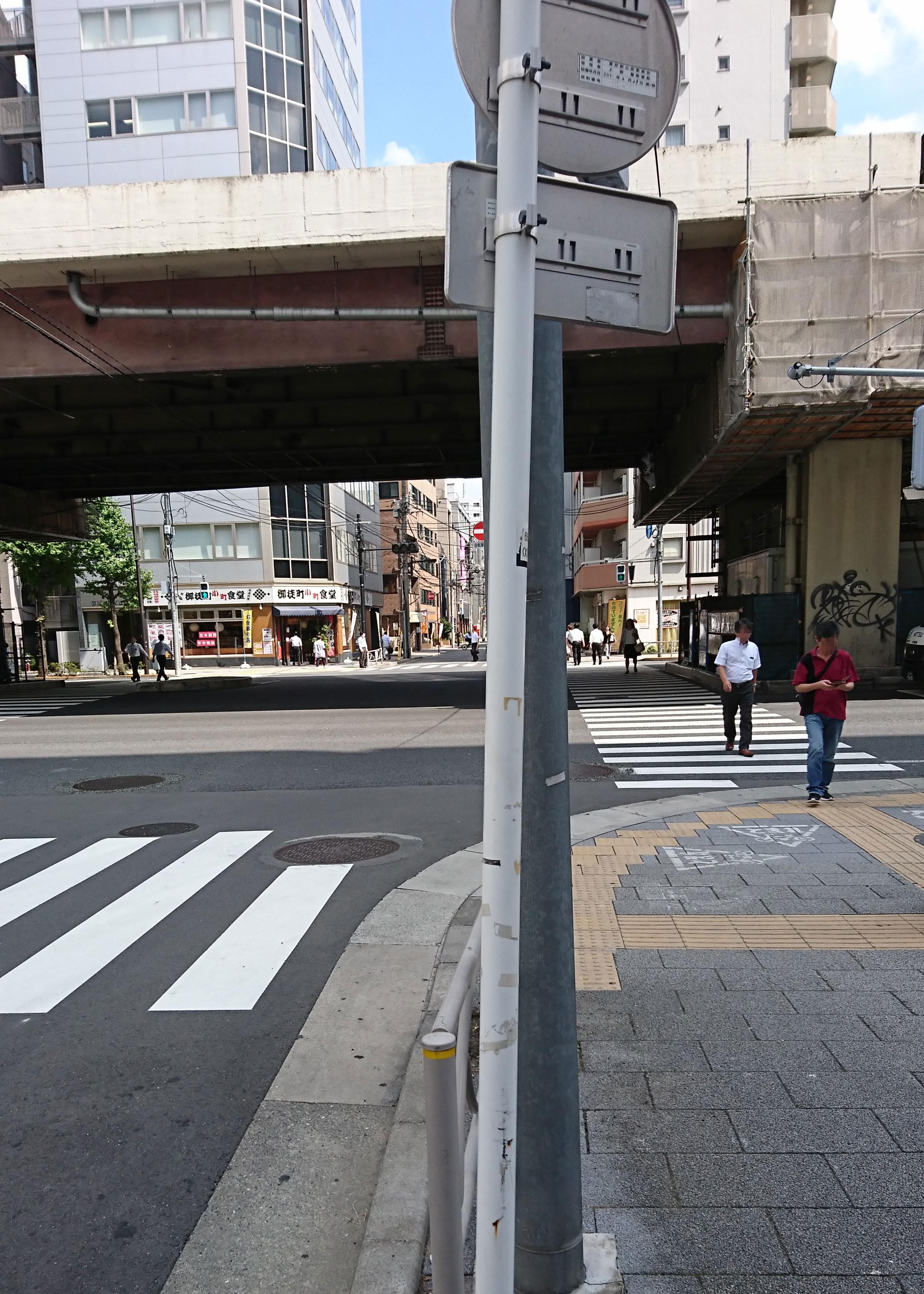 写真6・昭和通りに右折